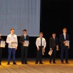 Конкурс «Талант року»